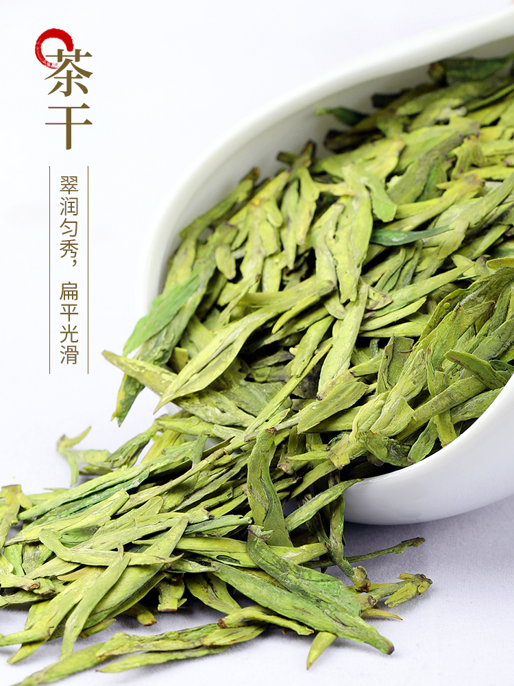 Производит Longwu Longjing чай 2020 новый чай премиум аромат зеленого чая Bean перед дождем Longjing чай разбросанный 500 г