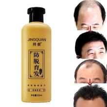 Saç dökülmesi ürünü saç bakımı hızlı etkileri doğum sonrası seboreik alopesi restoratör ilaç yoğun büyüme şampuan kremi kepek