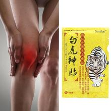лучшая цена Chinese Traditional Medical Plaster Pain Relief Stickers Arthritis Joint Pain Rheumatism Active Stickers Far-infrared Patch