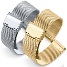 Laforuta Hot Milanese Loop Strap 16mm 18mm 20mm 22mm 23mm 24mm  Watchband Universal Stainless Steel Metal Watch Band Bracelet