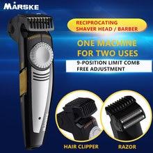 Электрическая машинка для стрижки волос бритва взрослых перезаряжаемая