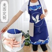 Apron custom printed LOGO blue creative Chinese wind cotton and linen household crane wipe hand landscape tea art apron new
