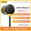 Наушники-вкладыши realme Buds 2, наушники-вкладыши 11,2 мм, усилитель басов, двойной магнит, кабель-органайзер, три кнопки, пульт дистанционного упр...