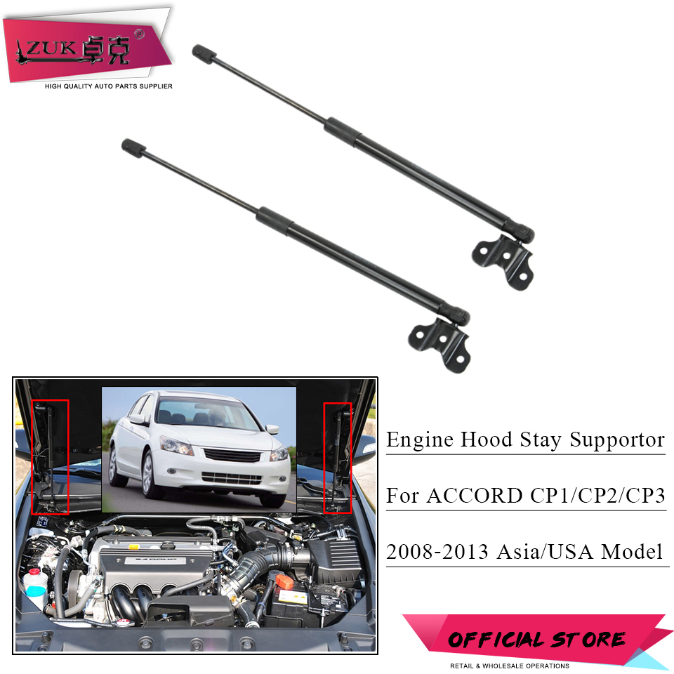 ZUK Engine Hood Stay Supportor Gas Spring For HONDA ACCORD