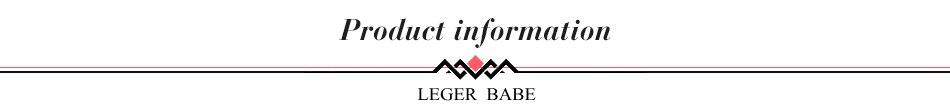 LEGER BABE-1
