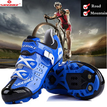 sidebike cycling shoes mtb man women bicycle shoes sneakers professional self-locking breathable mountain bike shoes bici corsa