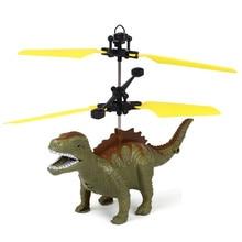 Led 航空機飛行玩具ドローン 誘導サスペンション 面白いミニハンドヘルドフライングヘリコプター恐竜