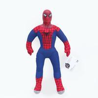 Marvel Avengers Plush Toys: Captain America, Iron Man, Thor, Spiderman and Hulk 17inches 12