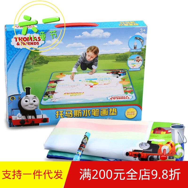 Ou Rea Thomas Color Magic Canvas Children Painted Graffiti Ball Pen Draw Pad CHILDREN'S Toy