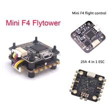 מיני F3 / F4 Flytower טיסה שליטה משולב OSD 4 ב 1 מובנה 5V 1A BEC 25a ESC תמיכה Dshot עבור FPV RC מזלט