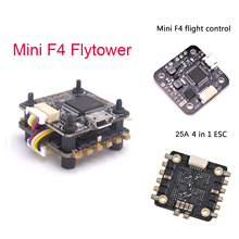 Mini F3 / F4 Flytower Vlucht Controle Geïntegreerde Osd 4 In 1 Ingebouwde 5V 1A Bec 25a esc Ondersteuning Dshot Voor Fpv Rc Drone