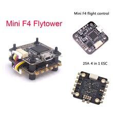 Mini F3 / F4 управление полетом flyбашня Встроенный OSD 4 в 1 5 в 1A BEC 25a ESC поддержка Dshot для FPV RC Drone