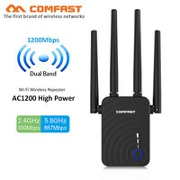 dual band אנטנה 1200Mbps טווח אלחוטי Wifi Repeater / נתב 5Ghz Dual Band Wi-Fi אות Repiter גישה נקודת Wifi מאריך 4 Wi Fi אנטנה ארוכה (1)