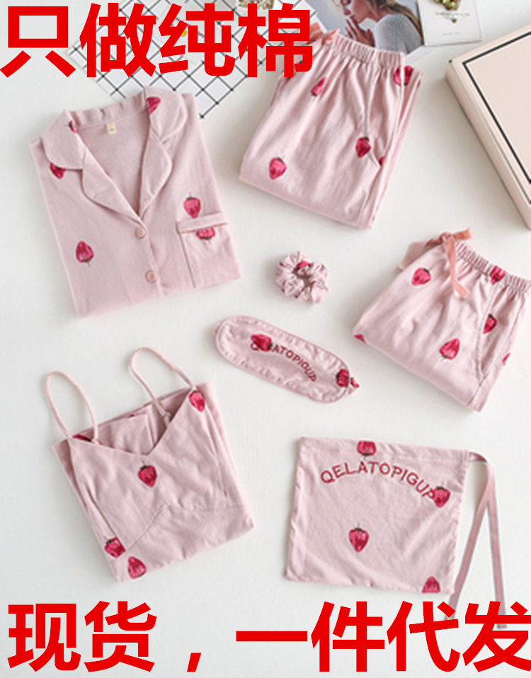 Pure Cotton Pajamas Women's Summer Day Of Sweet Cute Hot Selling Suspender Shorts Cotton Strawberry Seven Sets Set Home Wear