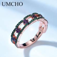 Женские обручальные кольца umcho из 100% настоящего серебра