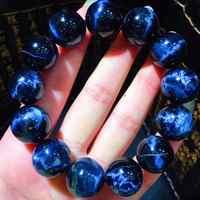 17mm Natürliche Pieter Blau Chatoyant Stein Edelstein Armband Namibia Runde Perlen Frau Mann Liebe Geschenk Mode Armband AAAAA
