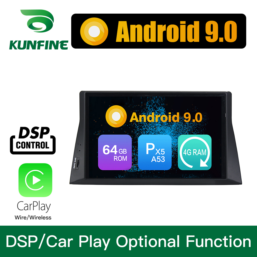 Android 9.0 Octa Core 4GB RAM 64GB Rom Car DVD <font><b>GPS</b></font> Multimedia Player Car Stereo Deckless for HONDA <font><b>ACCORD</b></font> 08-11 Radio Headunit image