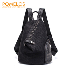 POMELOS backpack women fashion casual school bags for teenage girls NEW designer rivets small bag pack bagpack