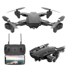 Folding Mini Drone With HD Camera Wide-angle Aerial Wifi Altitude Hold Foldable Remote Control Aircraft Helicopter цена 2017