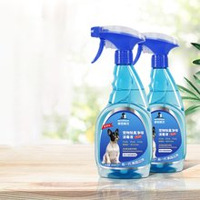 1 Bottle 500ml Pet Small Dog Cat Cleaner Odor Remover Deodorization Spray Keep Healthy Cleaning sprayer 30ml pet dog cat odor deodorant dog pet cat deodorant spray dog pet cat odor liquid perfume spray