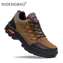Outdoor Men Hiking Shoes Waterproof Anti-Slip Trekking Sneakers Male Mountain Climbing Shoes Lace Up Sport Shoes Big Size 39-44 недорого