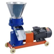 KL-150 гранулятор многофункциональная кормовая машина для производства гранул бытовой гранулятор корма для животных 220 V/380 V 100 kg/h-120kg/h