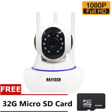 DAYTECH 1080P Wireless IP Camera 2MP WiFi Home Security Surveillance Camera Wi-Fi Network CCTV Indoor IR Night Vision Pan Tilt daytech 1080p wireless ip camera 2mp wifi home security surveillance camera wi fi network cctv indoor ir night vision pan tilt