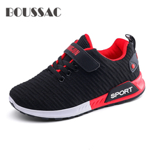 BOUSSAC Children Sports Shoes Boys Girls Spring Damping Outsole Slip Patchwork Breathable Kids Sneakers Child Running Shoe