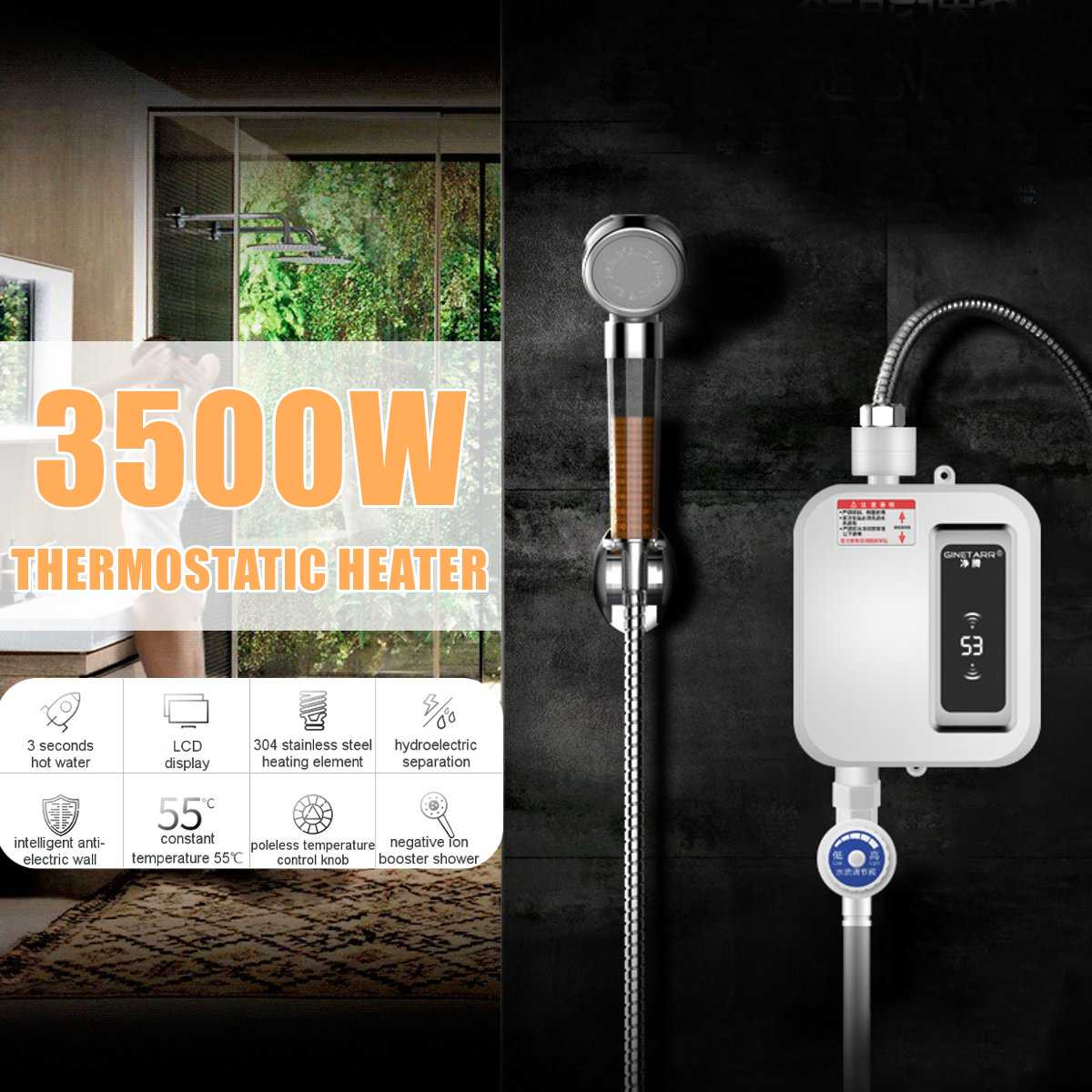 Thermostatic Electric Instant Water Heater Tankless Bathroom Warmer Home Appliance Shower Head Hose Mounting Kit 220V 3500W