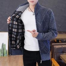 Cardigan tricoté à manches longues pour homme, vêtement surdimensionné, Slim, à la mode, de Style coréen, nouveauté 2020