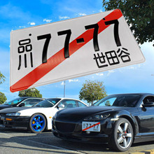 Newest Universal Car modification Japanese License Plate 7777 2196 Aluminum Tag For JDM Racing Plates Drift Licenses Plate Decor