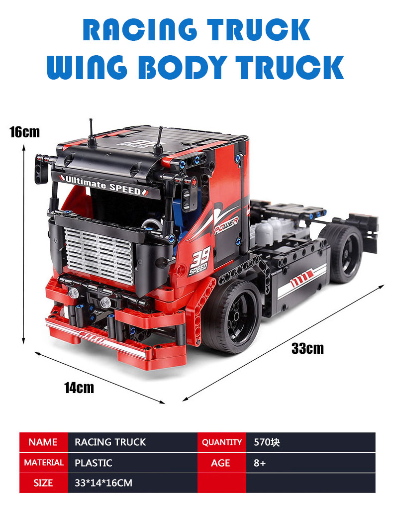 MOULD KING 15002 Compatible 42041 Technic The Red Racing RC Building Block (570PCS) 13