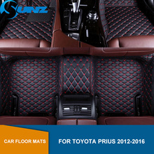 Leather Car floor mats For Toyota Prius 2012 2013 2014 2015 2016 High Quality Custom auto foot Pads automobile carpet cover SUNZ auto floor mats for ford explorer 2013 2014 2015 foot carpets car step mats high quality brand new embroidery leather mats