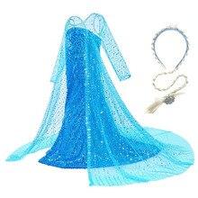 Girl Elsa Elza Princess Dresses Kids Sequined Long Gown  with Cloak Children Snow Queen Halloween Birthday Party Cosplay Dress стоимость
