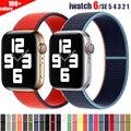 Ремешок нейлоновый для Apple Watch band 44 мм 40 мм 42 мм 38 мм, спортивный браслет для смарт-часов iWatch Series 3 4 5 SE 6