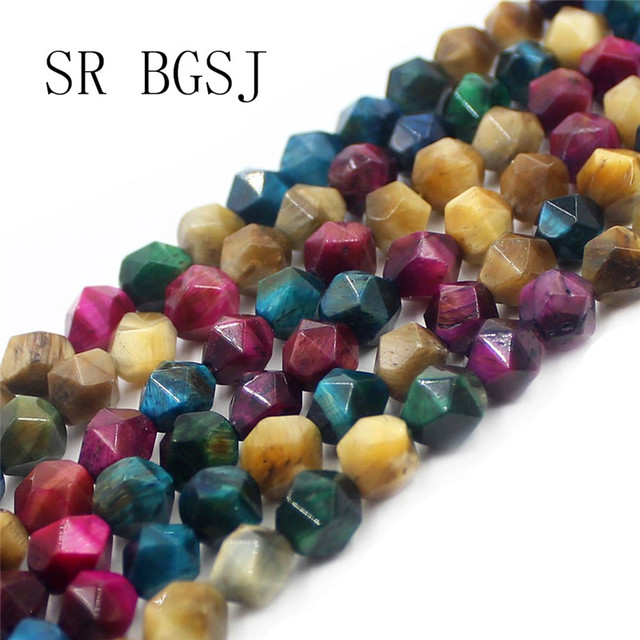 Livraison gratuite 8mm facettes rondes polygonales mélangées multicolore oeil de tigre pierres précieuses naturelles perles de pierre brin 15