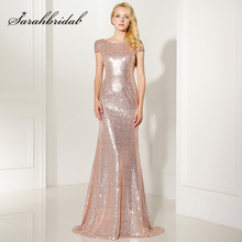 Long Sparkly Rose Gold Mermaid Bridesmaid Dresses 2019 Plus Size Sequined Wedding Party Dress Short Sleeve Formal Gowns OS347
