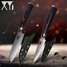 Professional damascus knife set 3.5 inch paring 5 Japanese cooks VG10 steel best kitchen knives hot sale