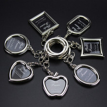 1PCs Alloy Insert Photo Frame Keyring Keychain Fob Lovers Logo Picture Frame Pendent Key Chain Home Decor for Girlfriend Gifts