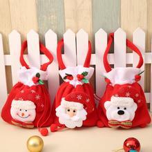 Christmas Santa Bear Snowman Pattern Holly Berry Kids Gift Fabric Candy Bag Draw
