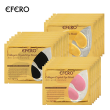 efero 5pair=10pcs 24K Gold Serum Collagen Eye Mask Anti-Aging Anti Wrinkle Remove Dark Circles Bags Gel Patch