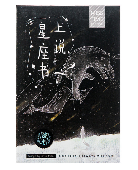 P217- Happy Star Paper Postcard(1pack=30pieces)
