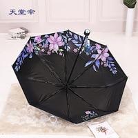 Paradies Regenschirm Derzeit Verfügbar 8 Knochen Vinyl Futter Gedruckt Drei Falten Regenschirm Sonnenschirm Sonnenschutz beständig UV Schutz Alle  wetter Um auf