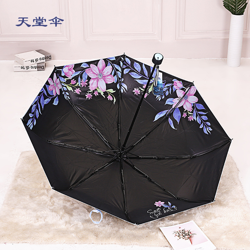 Paradise Umbrella Currently Available 8 Bone Vinyl Lining Printed Three Fold Umbrella Sun-resistant UV-Protection All-Weather Um