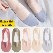Verano de las señoras calcetín Delgado zapatillas antideslizante de silicona de seda de hielo calcetines Invisible sin fisuras de barco de las mujeres calcetines 2020 nuevo