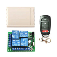 433Mhz Universal Wireless Remote Control Switch DC12V 4 Channal Relay Receiver Module and RF Transmitter & 4 Keys Remote Control