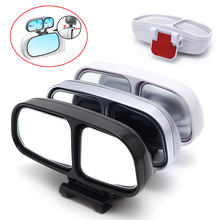 Mirror Side-View Rear Car 1pc 180-Degree Blind-Spot Square Adjustable Auto-Wide-Angle