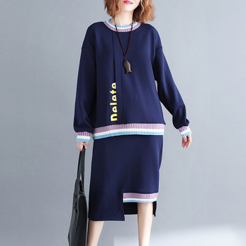 Plus Size New Sweater Skirt Suits Women Spring and Autumn Fashion Striped Patchwork Sweater + Knitted Skirt Sets цена 2017
