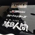 4 шт., виниловые наклейки для автомобиля, кузова автомобиля, окна, заднего лобового стекла, наклейки для мультяшных глаз JDM Power SH