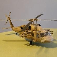 1:33 США Черный ястреб UH-60 вертолет DIY 3D бумажная карточка модель Конструкторы строительные игрушки развивающие игрушки Военная Модель